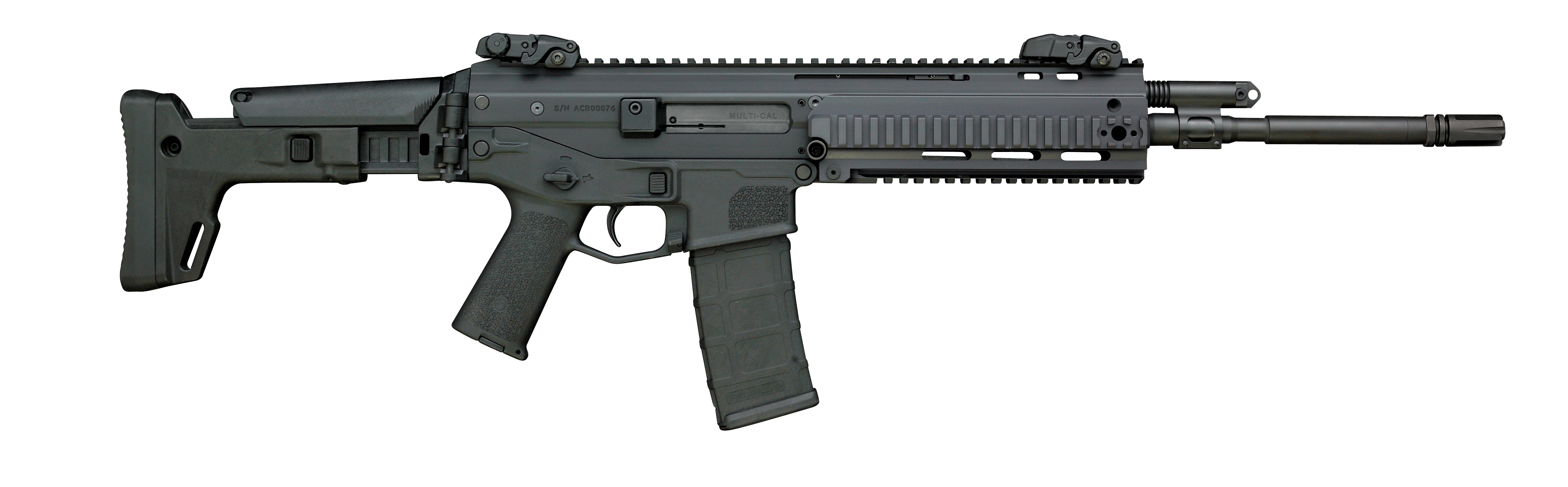 Bushmaster ACR vs Remington ACR