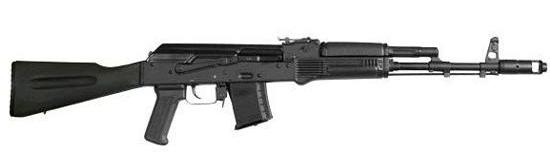 Arsenal SGL31-61 Saiga AK-74