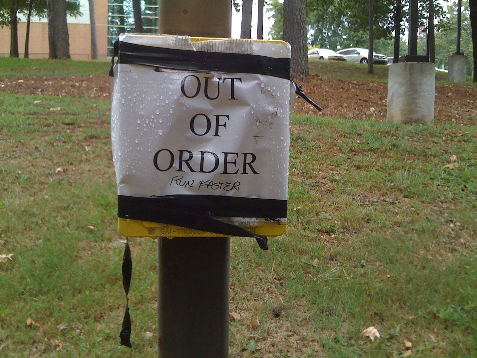 A useless University of Arkansas at Little Rock emergency call box.