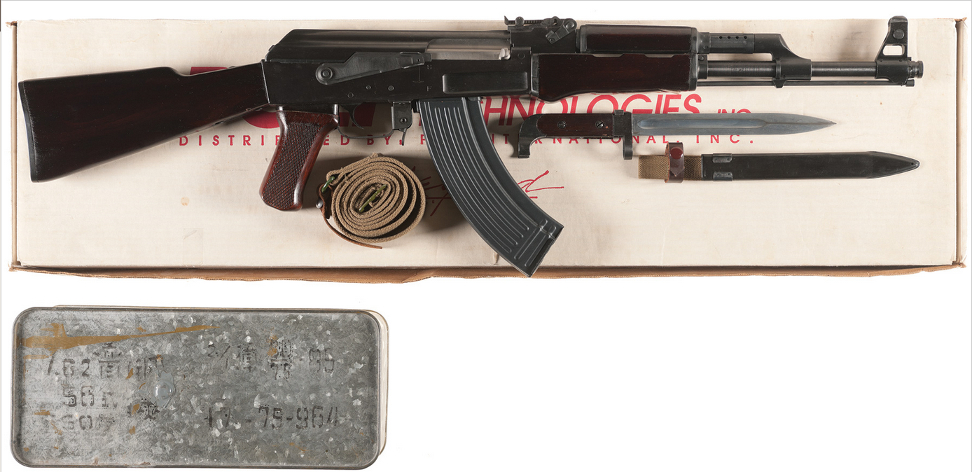Ak ak 47 for sale by owner - Ak Ak 47 For Sale By Owner 20
