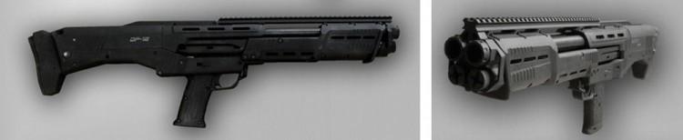 DP-12 Shotgun