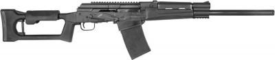 Picture shows a semiautomatic shotgun.