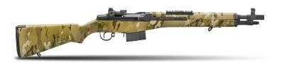 M1A SOCOM 16