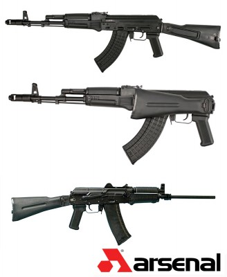 Three Arsenal semiautomatic rifles