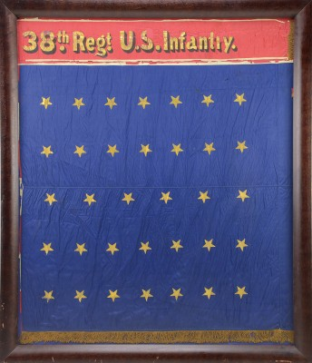 FLAG-OF-THE-ALL-BLACK-38TH-REGIMENT-US-INFANTRY