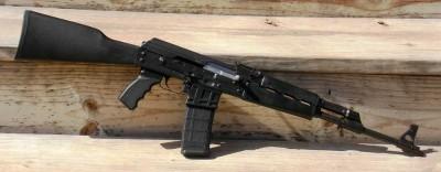 Century International Arms M90MP rifle