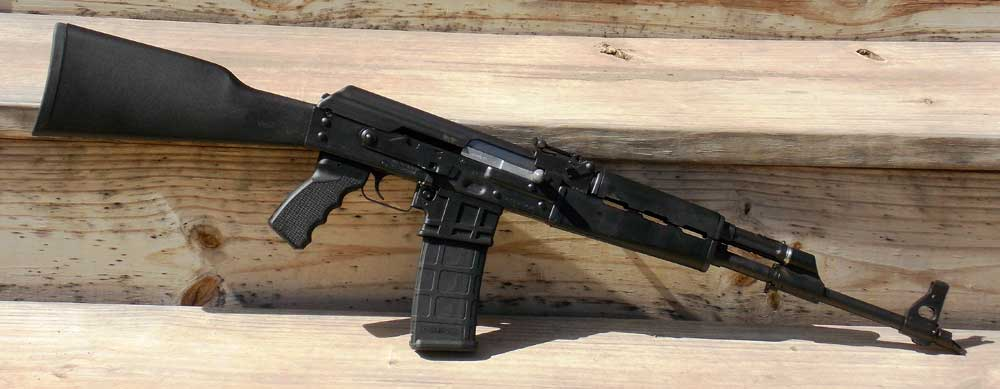 Century International Arms M90MP rifle
