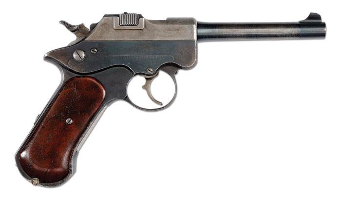 .45 ACP U.S. Military Test Pistol